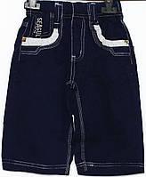 Бриджи джинсовые для мальчика р. 4    арт. 1834 Турция