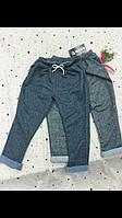 Стильные серые штаны для мальчика и для девочки. Размеры: 86-110