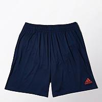Шорты спортивные для судьи женские Adidas Referee 14 Short S30392