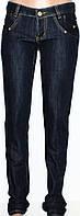 Брюки джинсовые на флисе для женщин р. 28   арт. 1020-8