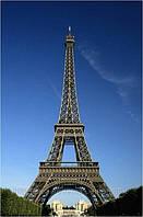 Первый взгляд Парижа! Автобусный тур 9 дней.