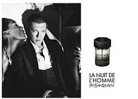 Мужская туалетная вода La Nuit de l`Homme Yves Saint Laurent (элегантный восточно-древесный аромат) AAT
