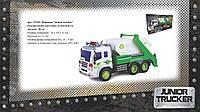 """Машина """"Junior trucker"""" Будівельний сміттевоз зі світлом та звуком, 28 см"""