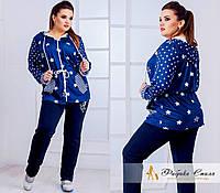 Весенний женский костюм, куртка с звёздами+штаны