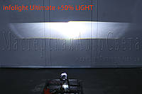 "Би-ксеноновые линзы Infolight Ultimate +50% LIGHT G5 2,5"" (⌀64мм) H1, маски стандарт"