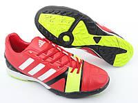 Сороконожки бампы копы обувь для футбола Аdidas nitrocharge 3.0