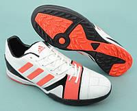 Сороконожки бампы копы футбольная обувь аdidas nitrocharge 3.0