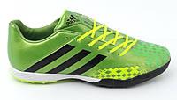 Бампы копы сороконожки футбольная обувь Adidas Predator