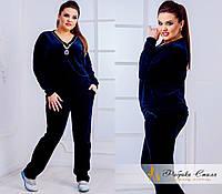 Велюровый женский костюм с карманами, батал