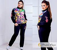 Женский спортивный костюм с воротником-стойка, куртка в цветочный принт