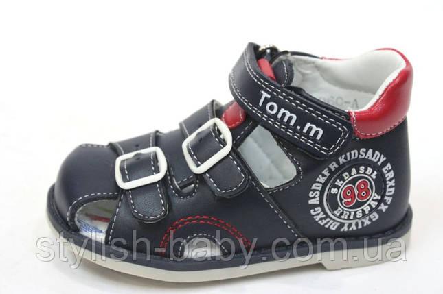 Детская обувь оптом. Детские босоножки бренда Tom.m для мальчиков (рр. с 21 по 26), фото 2