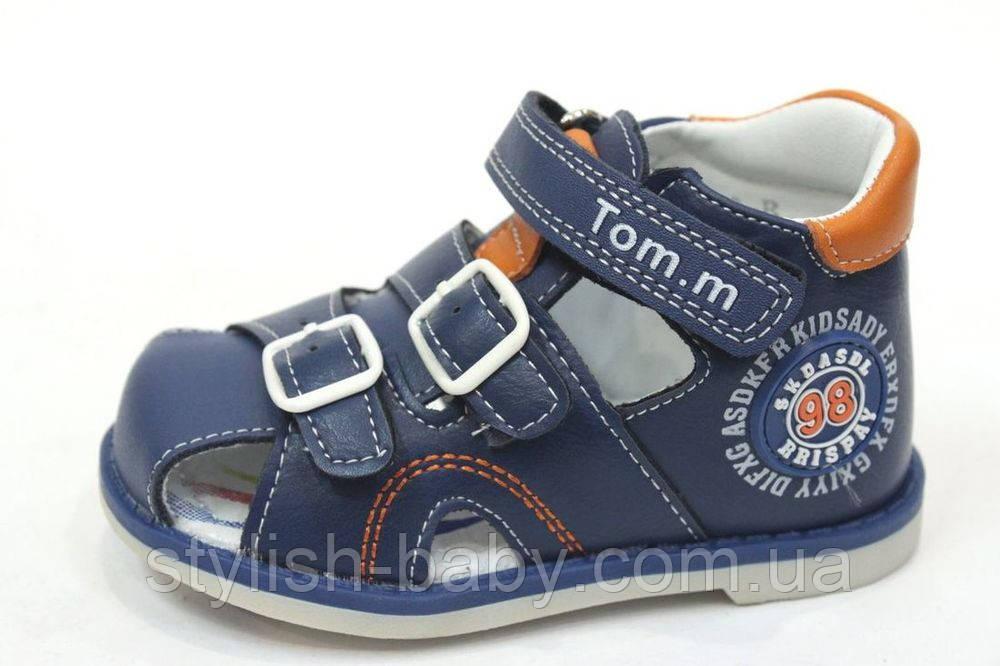 Детская обувь оптом. Детские босоножки бренда Tom.m для мальчиков (рр. с 21 по 26)
