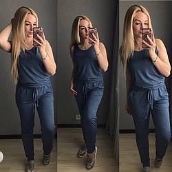 Комбинезон брючный женский без рукавов. Цвет серый,джинсовый,розовый