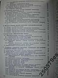 Термо- и влагометрия пищевых продуктов, фото 6