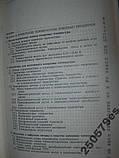 Термо- и влагометрия пищевых продуктов, фото 7