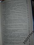 Термо- и влагометрия пищевых продуктов, фото 8
