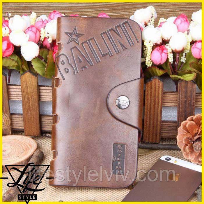Кожаное портмоне бумажник Bailini Long + Подарок! - Интернет магазин LifeStyle в Львове