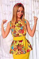 Женский костюм Юбка и Блуза цветы