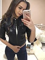 Короткая кожаная курточка Китай 01441 YY