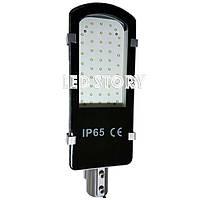 Уличный светильник LED Origin S 40W 5000K