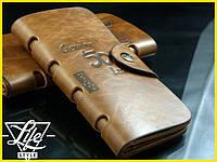 Кожаное портмоне бумажник Bailini Genuine Leather 501 Long + Подарок!