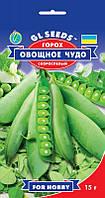 Семена гороха овощного Овощное чудо 15 грамм