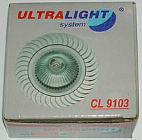 Светильник точечный CL 9103 MR16 Ultralight