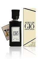 Мужской мини парфюм  ARMANI ACQUA DI GIO MEN (АРМАНИ АКВА ДИ ДЖИО МЕН),60 мл