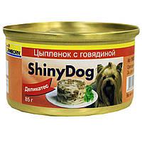 Консервы Gimpet Shiny Dog Chicken & Beef для собак с курицей и говядиной, 85 г