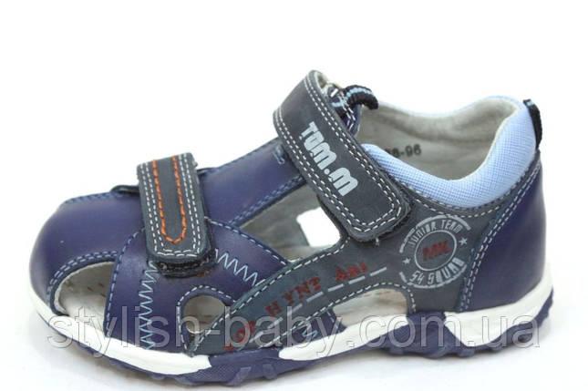 Детская обувь оптом. Детские кожаные босоножки бренда Tom.m для мальчиков (рр. с 26 по 31), фото 2