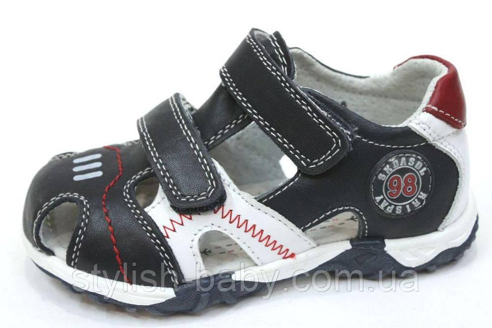 Детская обувь оптом. Детские кожаные босоножки бренда Tom.m для мальчиков (рр. с 26 по 31)