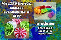 Мастер-класс для детей Белая Церковь, фото 1