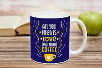 Чашка для любителей кофе