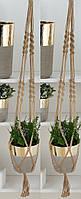 Вазоны для цветов 17x17 см