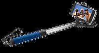 Монопод для селфі Trust URBAN WIRED FOLDABLE SELFIE STICK BLUE (21195), фото 1