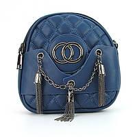 Синяя маленькая сумка овальная на цепочке