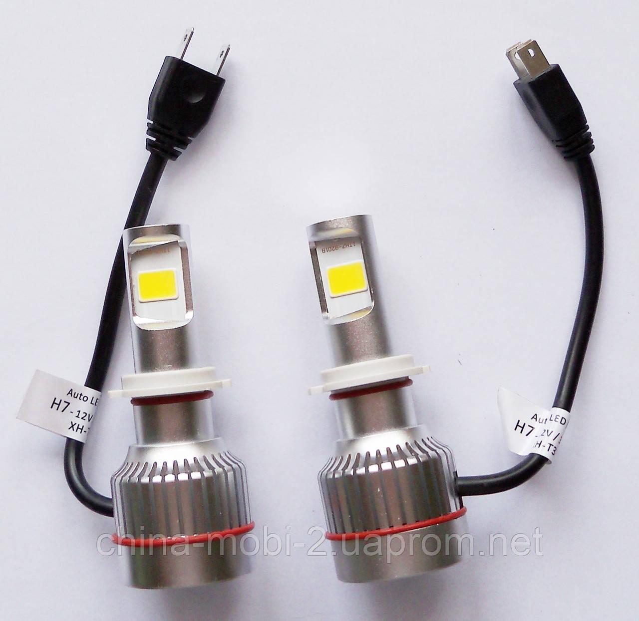 Светодиодные лампы UKC c цоколем H7 33W 4500-5000K 3000LM CAR LED headlight