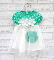 Платье для маленьких принцес
