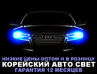 "Видеопарковка ""Prime-X"" M-042 plus, (4,3"") /парковочная система/"
