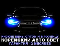 Крепление для автомобильного зеркала 043S, Тип — 12