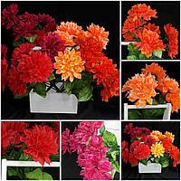 Искусственные цветы - хризантема рогач (разные цвета), выс. 50 см., 7 голов., 20 шт., 41 гр./шт.