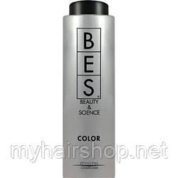 Бальзам для защиты цвета BES Conditioner Color PHF 1000 мл