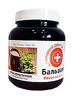 Бальзам для волос Домашний Доктор Козье молоко Интенсивное питание - 480 мл.