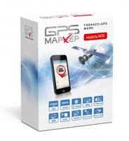 GPS маяк Marker M70 /спутниковый охранно-поисковый комплекс/