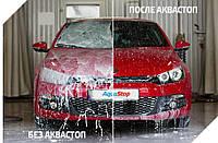AquaForce для автомобилей