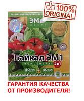 Байкал ЭМ-1 2 в 1, концентрат 40 мл + усиленная патока 40 мл (Оригинал 100% Улан-Удэ)
