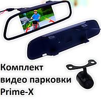 """Комплект видеопарковки автомобиля """"Prime-X"""" M-042 plus, (4,3"""") /система видеопарковки//парковочная система/"""