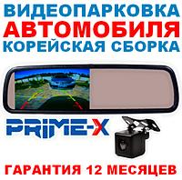 "Комплект видеопарковки автомобиля ""Prime-X"" M-043S plus, (4,3"") /система видеопарковки//парковочная система/"