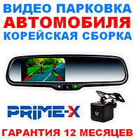 "Комплект видеопарковки автомобиля ""Prime-X"" 043/102 plus, (4,3"") /система видеопарковки/парковочная система/"