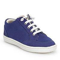 Спортивное обувь Mayoral 43693